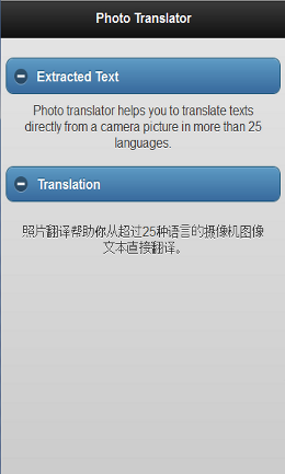 photo translator android